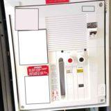 P&B VOR-S Switchgear (Vacuum Circuit Breaker Retrofit) – 2